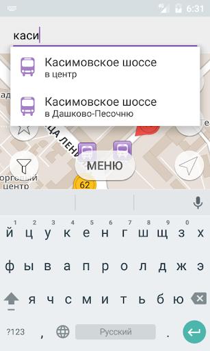 Smart Transport  Screenshots 5