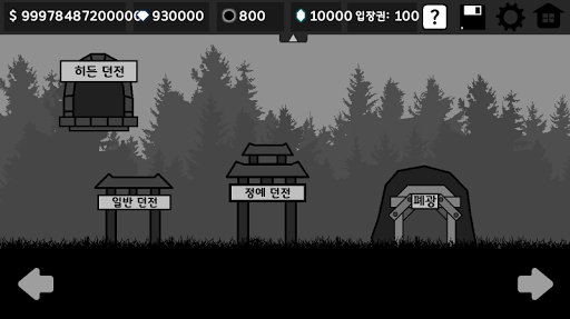 uc5b4uc314uc2e0 (ud45cucc3dub358uc9c0uae30) modavailable screenshots 2