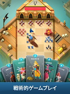 Stormbound: Kingdom Wars Screenshot