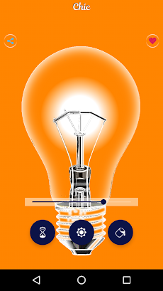 オレンジに点灯のおすすめ画像4