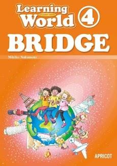 Learning World BRIDGEのおすすめ画像2