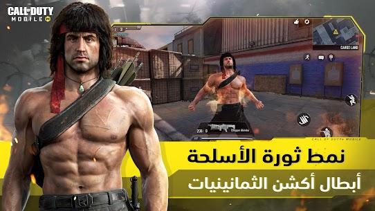 لعبة Call of Duty Mobile مهكرة Mod 1