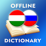 Hungarian-Russian Dictionary