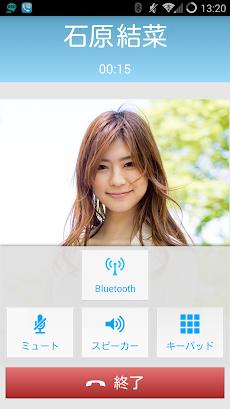 ServersMan 050〜携帯通話料をオトクに!のおすすめ画像1