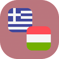 Greek - Hungarian Translator
