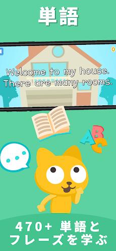 楽しい英語 Fun English: 子供英语学習(ESL)のおすすめ画像4
