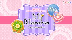 わたしのマカロン(親子で楽しくお菓子クッキング)のおすすめ画像5