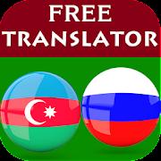 Azerbaijani Russian Translator