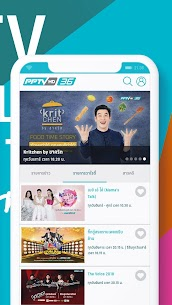 PPTVHD36  Apps on For Pc, Windows 10/8/7 And Mac – Free Download (2020) 2