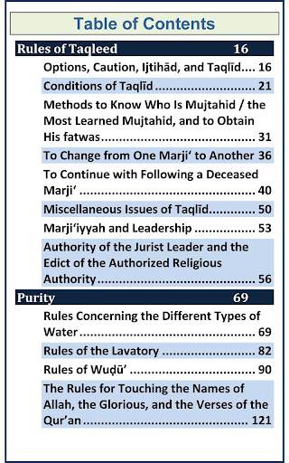 Practical Laws of Islam For PC Windows (7, 8, 10, 10X) & Mac Computer Image Number- 7