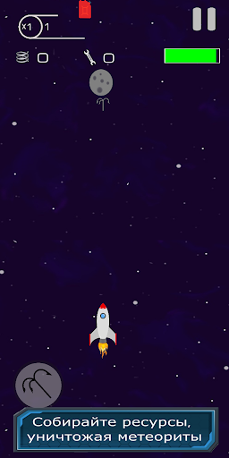 Code Triche Lonely Spaceship : Покори космос (Astuce) APK MOD screenshots 1