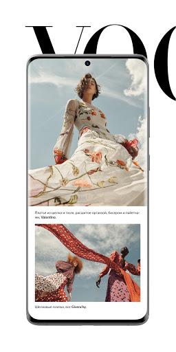 Vogue Russia 3.1.1.105 Screenshots 6