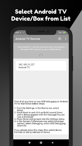 Remote for Android TV 1.3 screenshots 1
