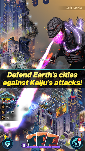 Godzilla Defense Force  screenshots 17