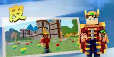 MOD-MASTER for Minecraft PE (Pocket Edition) Freeのおすすめ画像4