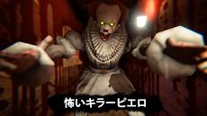 Death park: 怖いピエロサバイバルホラーゲームのおすすめ画像1