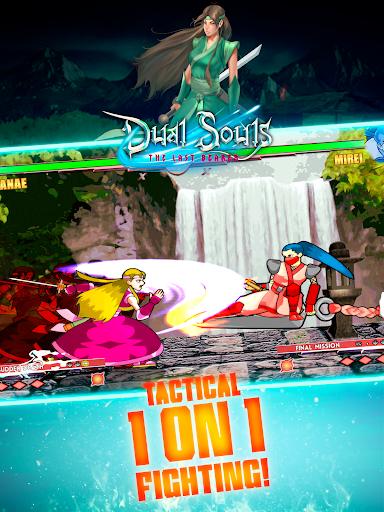 Dual Souls: The Last Bearer 3.192 screenshots 2