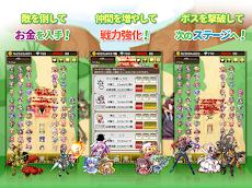 東方幻想防衛記Plus - 東方の放置ゲームのおすすめ画像5