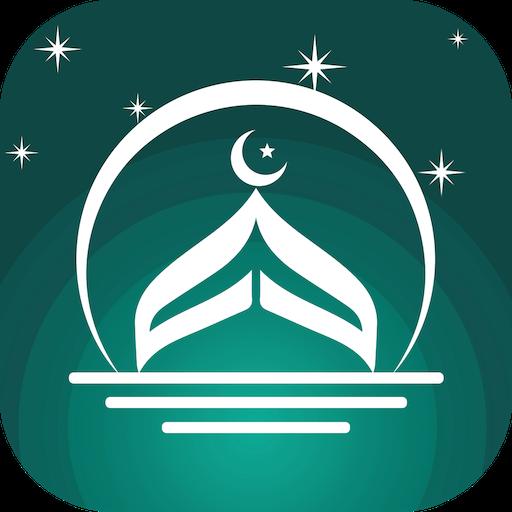 Islamic World - Prayer Times, Qibla & Ramadan 2021