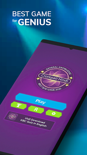 KBC Quiz in Hindi 2020 - General Knowledge IQ Test 20.12.01 screenshots 2