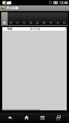 昆虫図鑑のおすすめ画像2