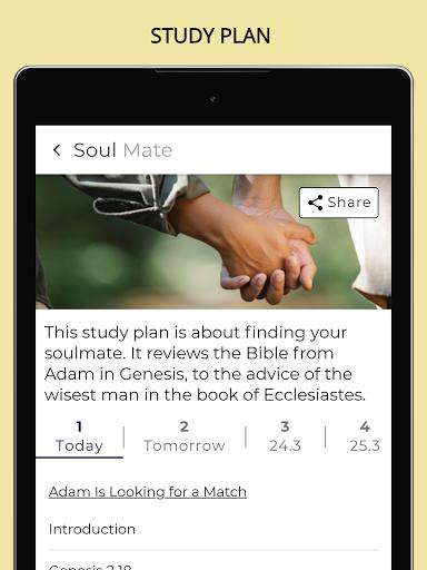 Hebrew Bible Study - Commentary & Translation apktram screenshots 14