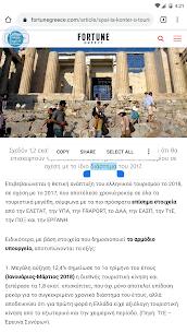 Collins Greek Dictionary Premium Cracked APK 3