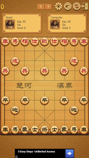 Chinese Chess - Chess Online  screenshots 1