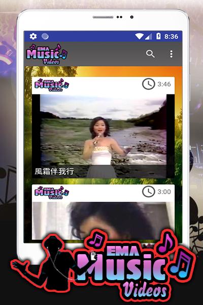 Captura de Pantalla 6 de Teresa Teng Full Album Music Video para android