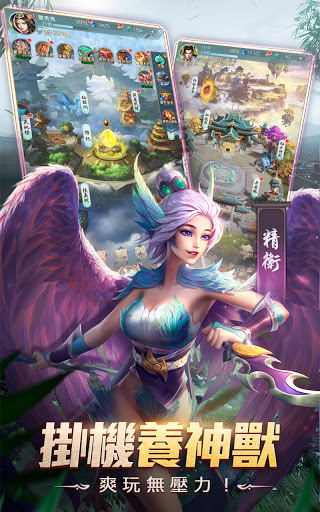 u5c71u6d77u6709u5996u517d(u56fdu9645u7248) android2mod screenshots 3