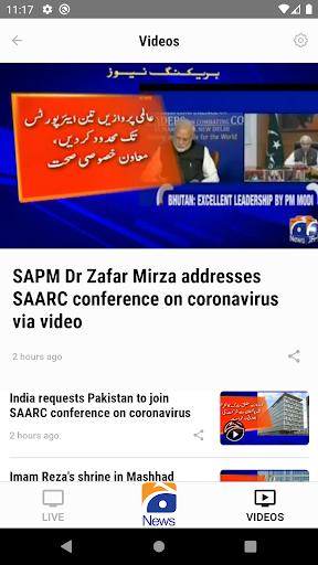 Geo News 7.1 Screenshots 4