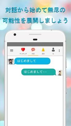 Pokki 婚活・恋人探し・マッチングアプリのおすすめ画像3