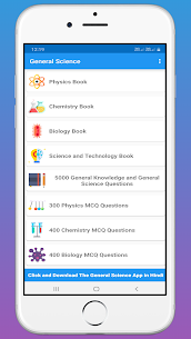 General Science for Competitive Exams OFFLINE 1.4 Unlocked APK (MOD) Download 2