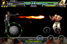 THE KING OF FIGHTERS-A 2012(F)のおすすめ画像3