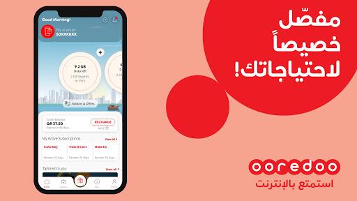Ooredoo Qatar  Screenshots 6