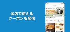 【AIクレジット】お得にポイントを貯めて簡単節約!誰でもポイ活ができるアプリのおすすめ画像4