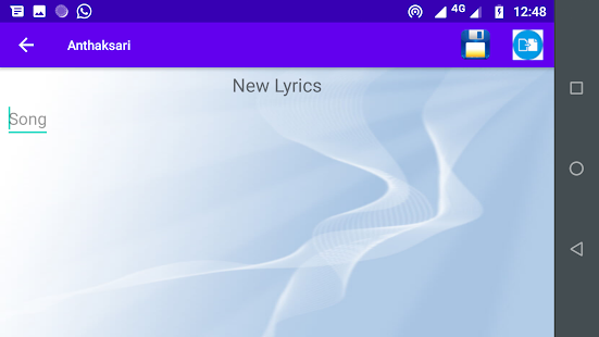 Download अंताक्षरी For PC Windows and Mac apk screenshot 3