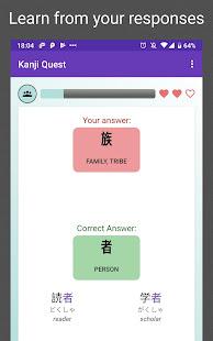Kanji Quest - study for JLPT in a fun Kanji Game !