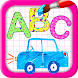 ABC Kids Diction - Classroom Learning Phonics Game