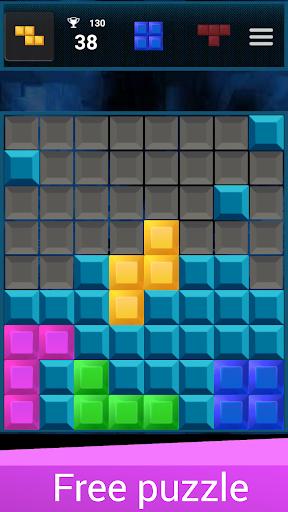 Quadris® - timeless puzzle 4.05 screenshots 1