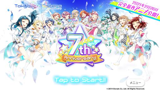 Tokyo 7th シスターズ - アイドル育成&本格音ゲー APK MOD Download 1