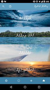 Hisnul Muslim  Dhivehi For Pc (Windows 7/8/10 And Mac) 1