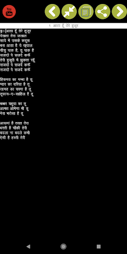 Hindi Christian Song Book By Moonstarinc Google Play United States Searchman App Data Information Lovely jesus song in hindi. searchman