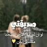 صديقتي المفضلة ماي بست فريند app apk icon