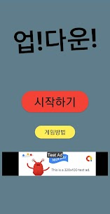 UpDown game APK for Android 1