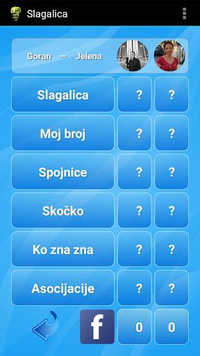 Slagalica  screenshots 2