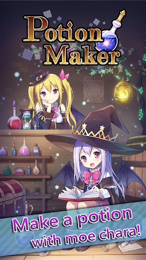 potion maker screenshot 1