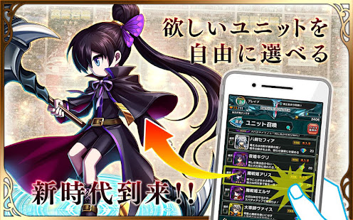 How to hack Brave Frontier 2 for android free