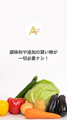 Amarimo(アマリモ)のおすすめ画像2