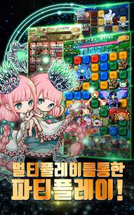 포코롱던전 : 수집형 퍼즐 RPG Mod Apk (High Player Def) 5